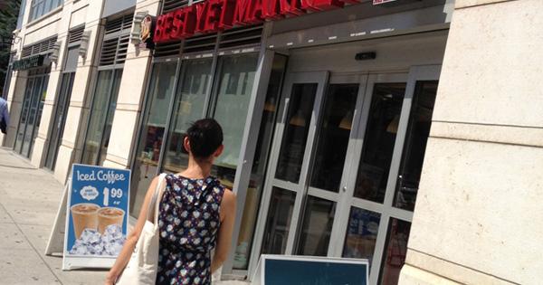 ニューヨークにて ( 6 )  、、、ISAKOのひとりごと