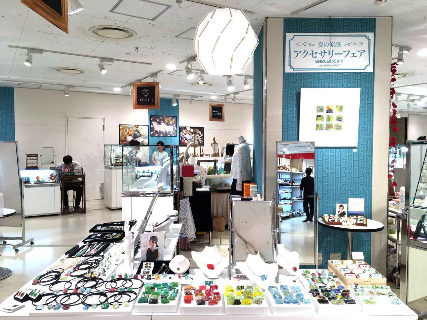 阪急うめだ本店「夏のアクセサリーフェアー」の展示会は明日6/26(火)までです