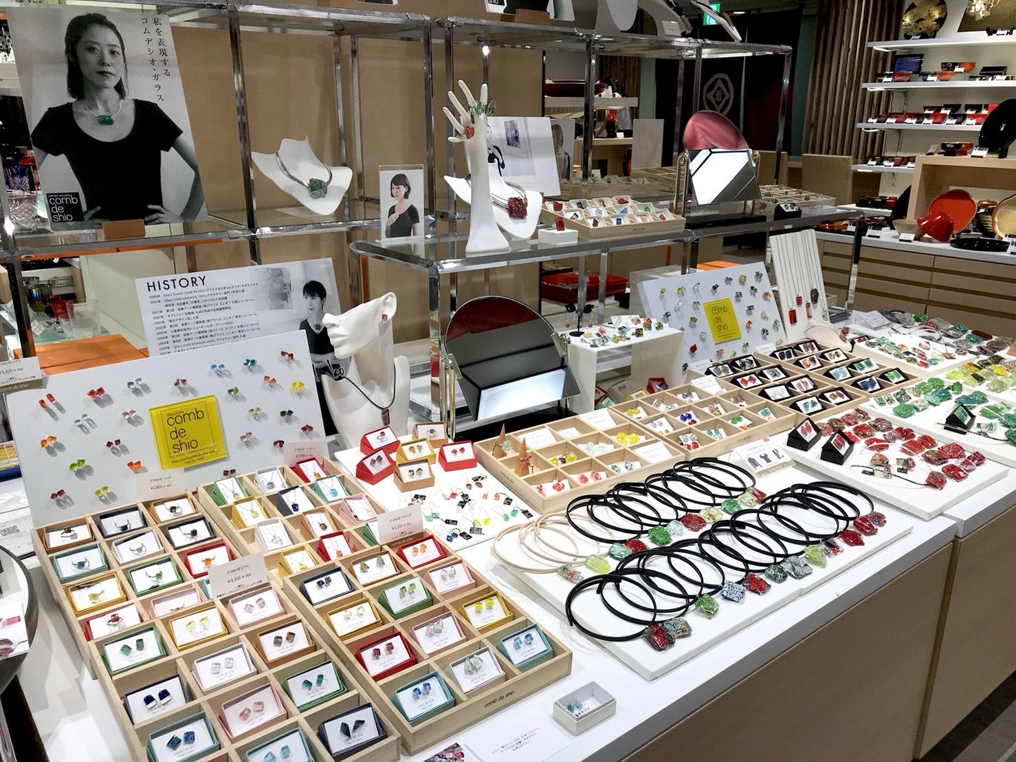 松坂屋名古屋店での展示会はおかげさまで大盛況です!
