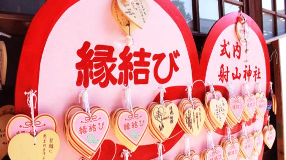 三重県津市のパワースポット「射山神社」ご存知ですか?