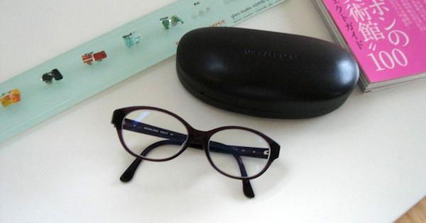 メガネを変えました、、、ISAKOのひとりごと