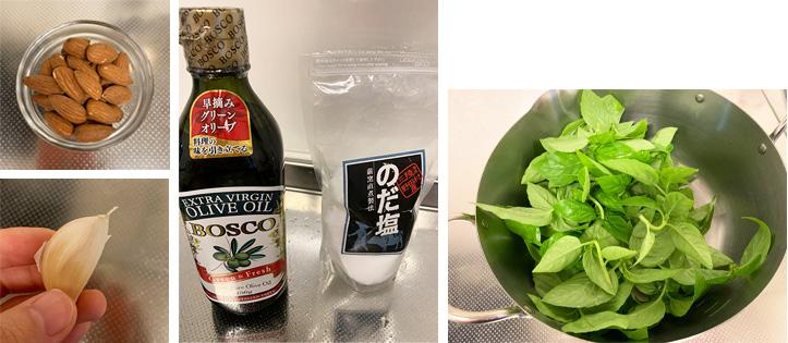 三重県津市無農薬野菜