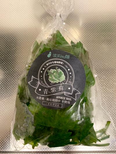 三重県津市有機野菜
